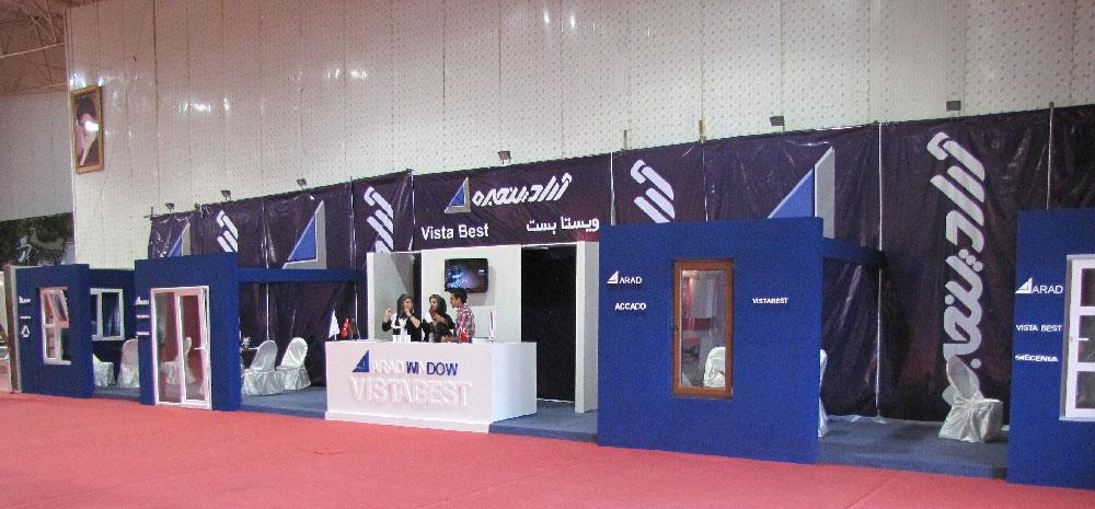 نمایشگاه در و پنجره گرگان - خرداد ۹۱