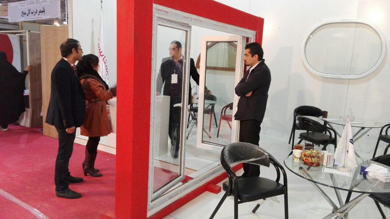 نمایشگاه در و پنجره قائمشهر - آذر ۹۴