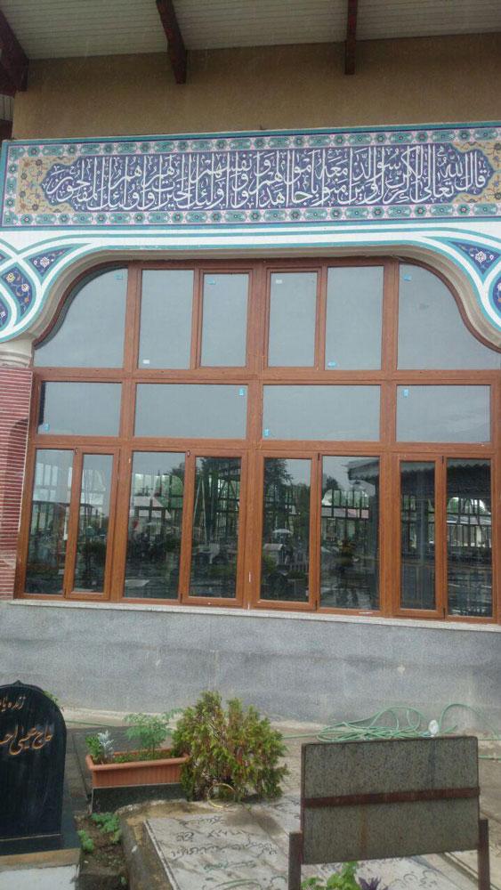 اجرای در و پنجره UPVC گلزار شهدای رشت گیلان
