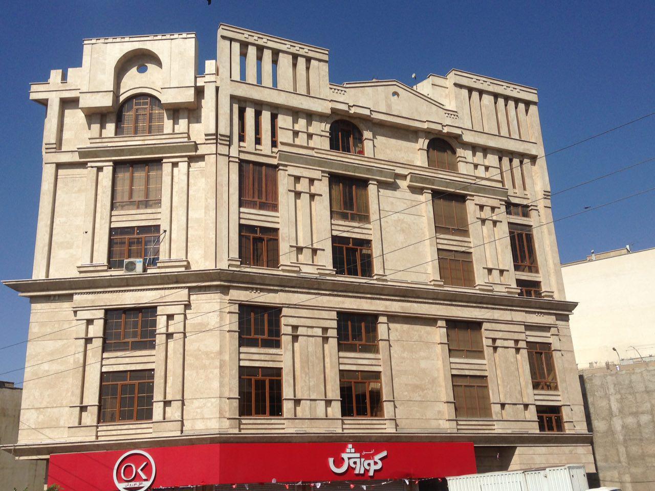 اجرای در و پنجره UPVC تهران مرزداران