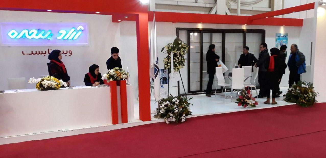 گروه صنعتی آراد در نهمین نمایشگاه بین المللی درب و پنجره و صنایع وابسته تهران