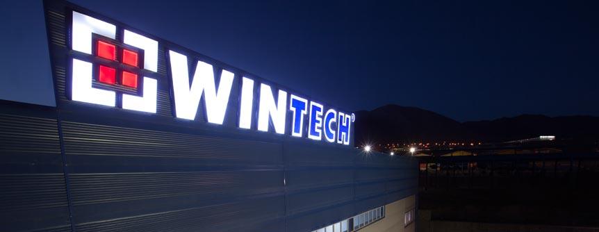 وین تک - نمای شب کارخانه